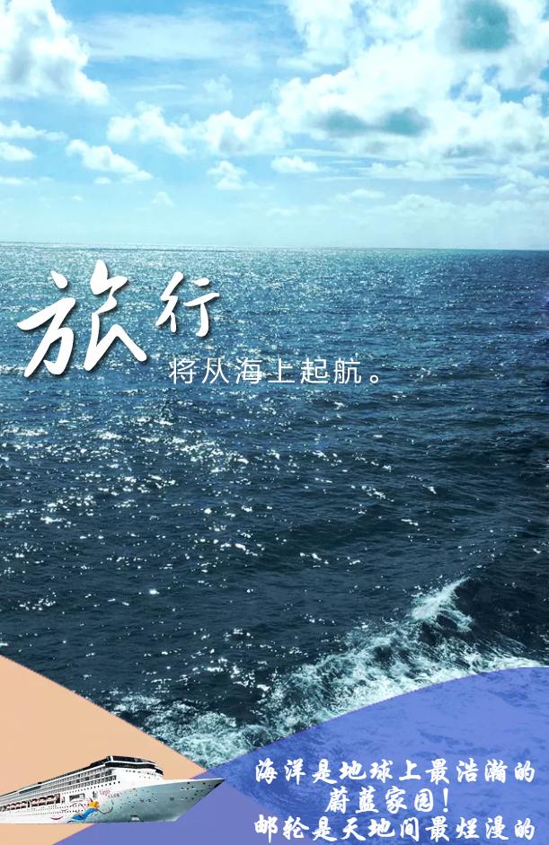 日本游.jpg